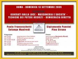 convegno Roma 13 Settembre 2009
