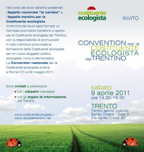 Convention_09-04-2011_ESTERNO.jpg