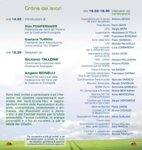 Convention_09-04-2011_ESTERNO.jpg